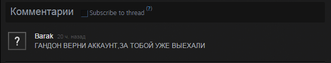 2015-10-28 15-44-43 Сообщество Steam    suck skins for CS GO - Google Chrome.png