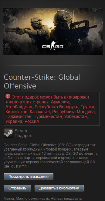 2016-02-03 22-09-28 Steam.png