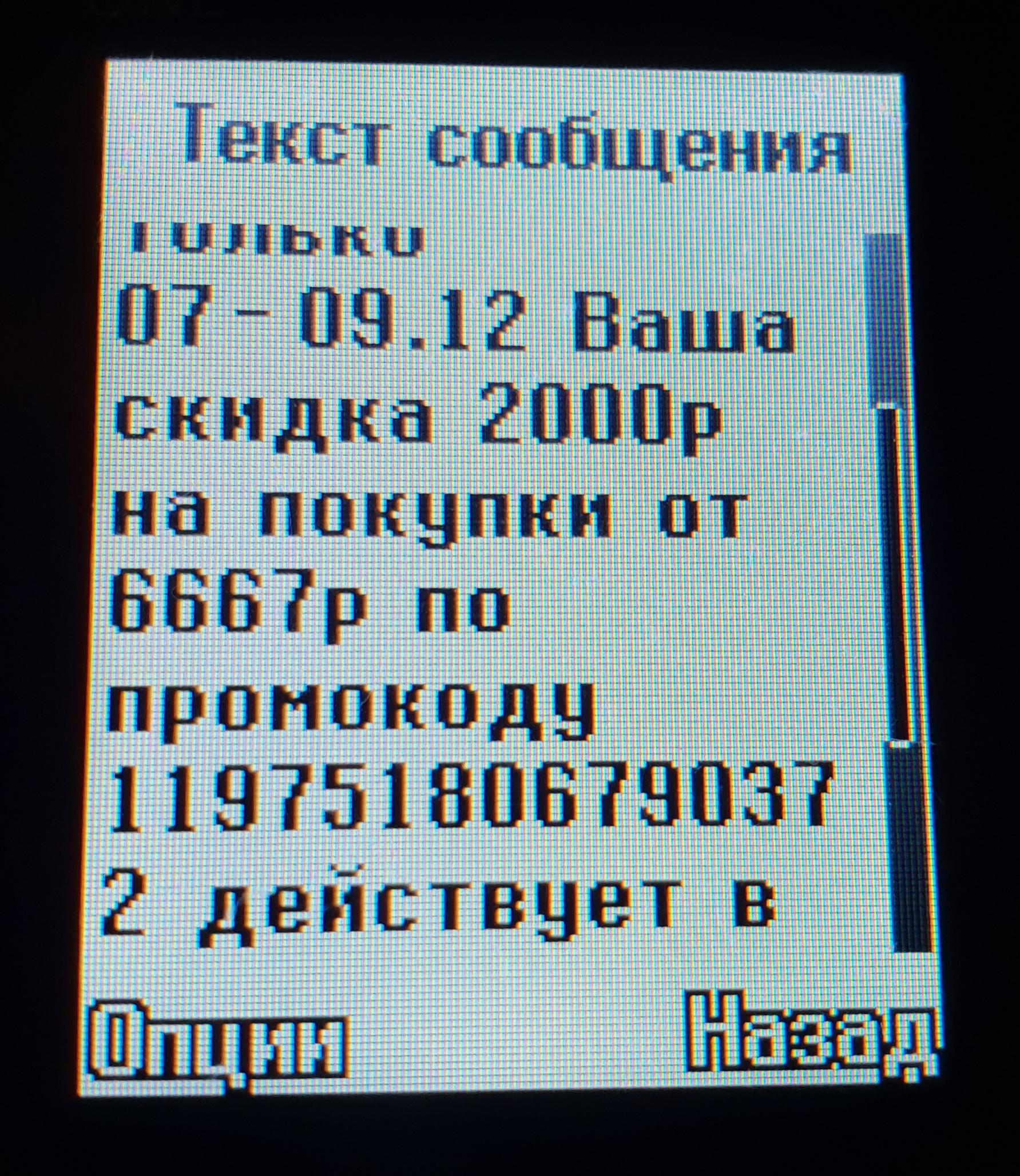 20181207_155043.jpg