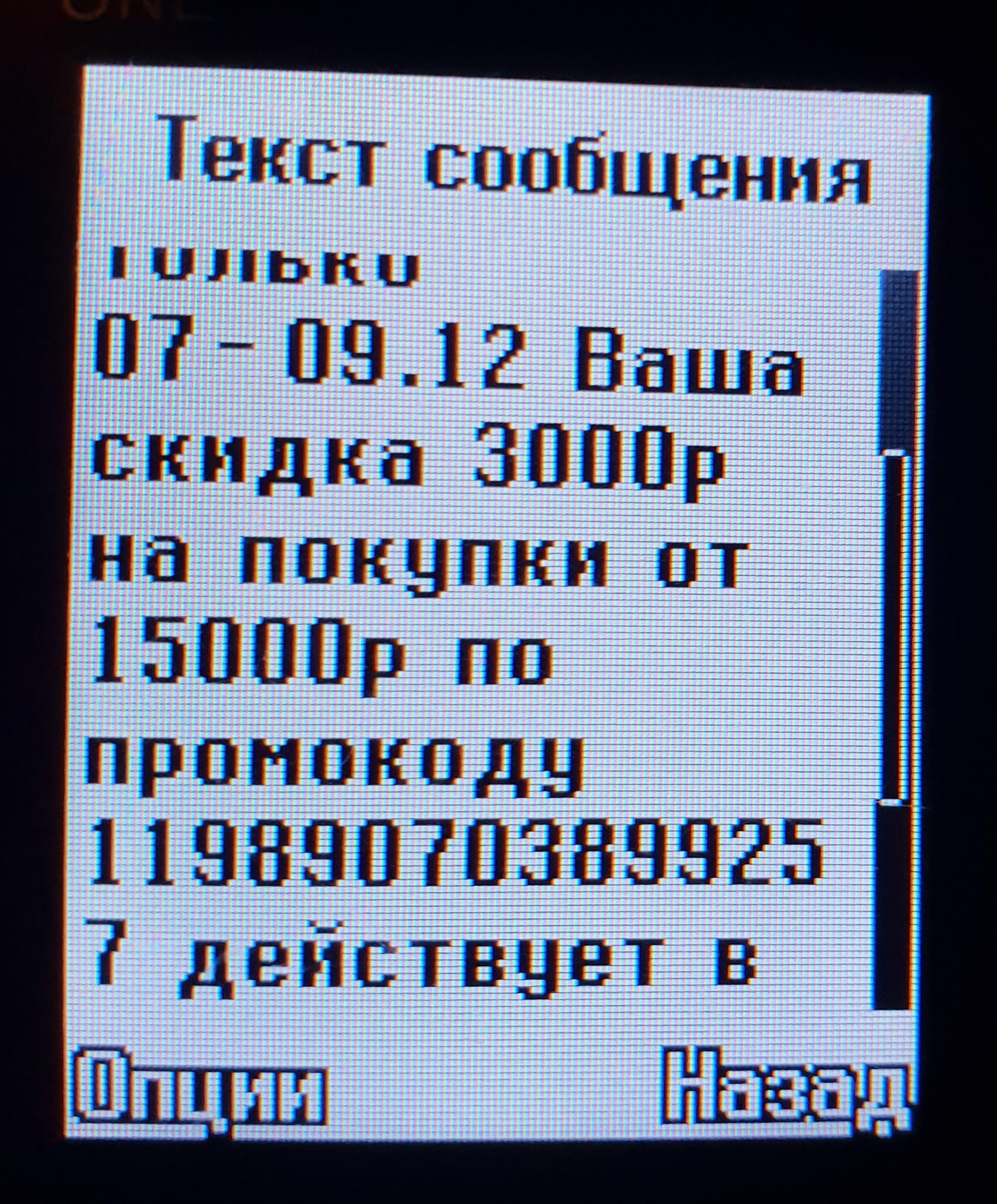 20181207_160002.jpg