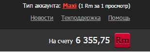 Беврезымянный.png