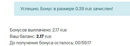 Безымянный456.png