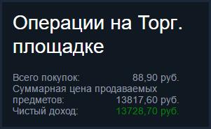 Безымянныйы.png