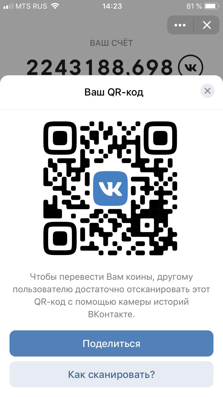 D119A3B7-4616-42D0-9F40-E5410FC381F8.png