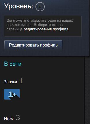 фейк.png