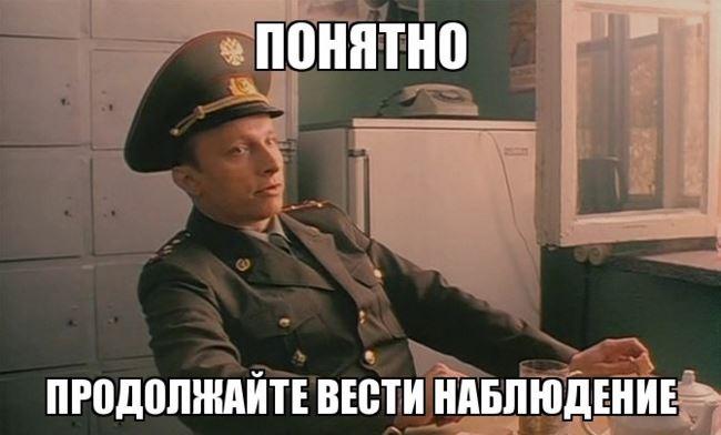 фыв.JPG