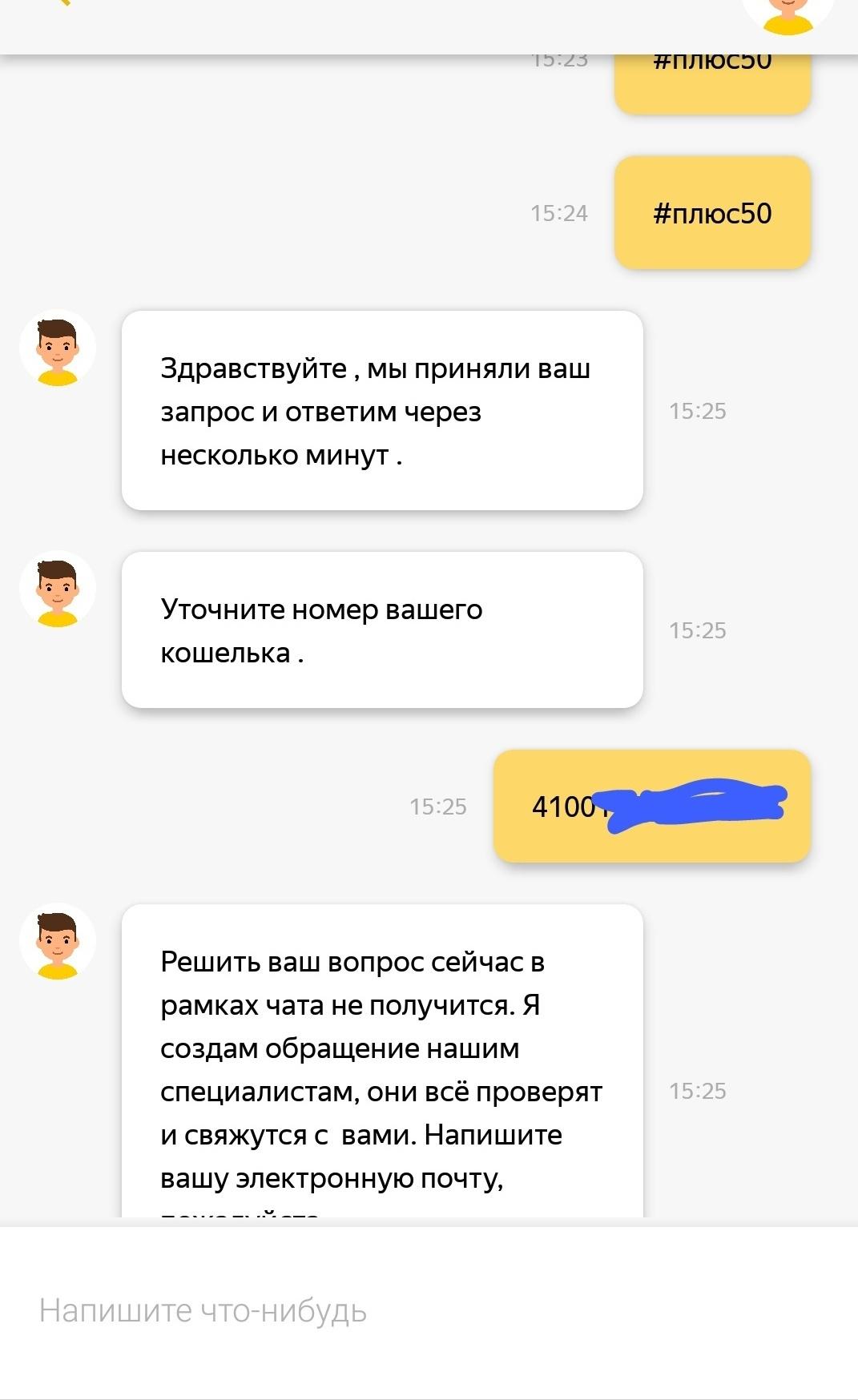 IMG_20190808_153058.jpg