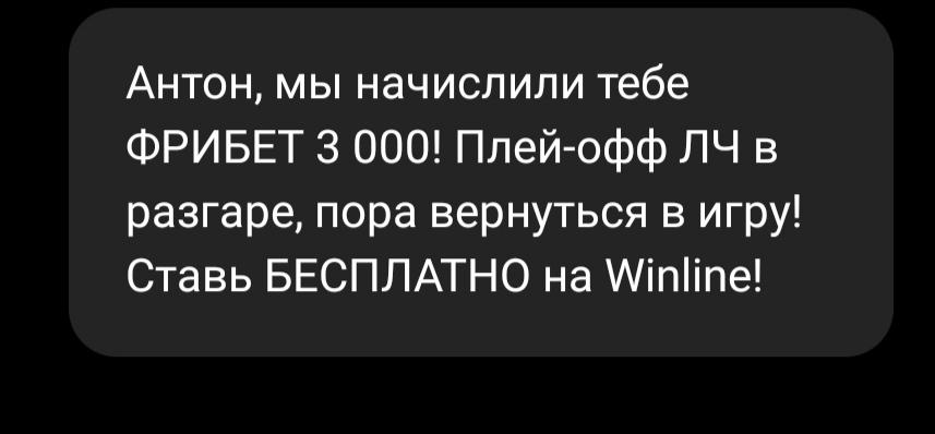 IMG_20210224_214312.jpg