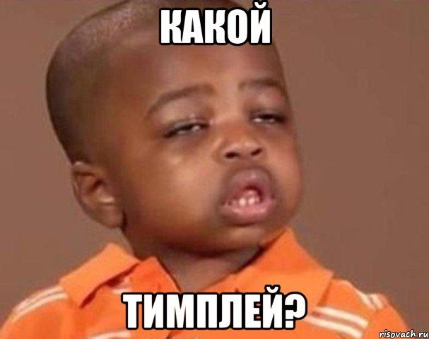 kakoy-pacan_43953232_orig_.jpeg