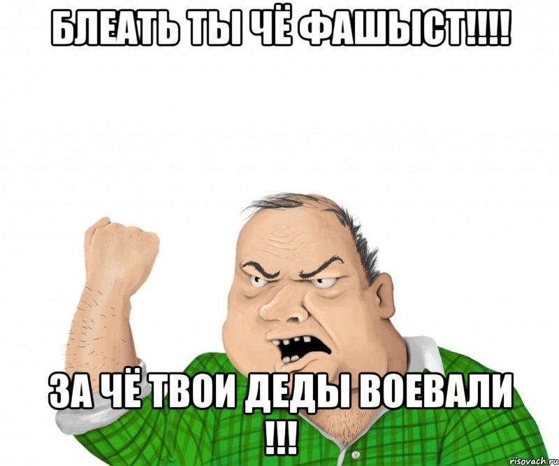 muzhik_11804874_big_.jpg