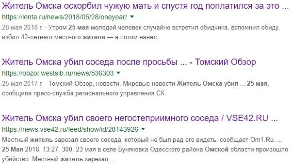 Омск.jpg
