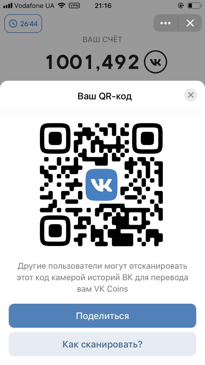 photo5289861217483074156.jpg