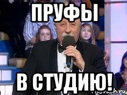 pole-chudes_110700296_orig_.jpg