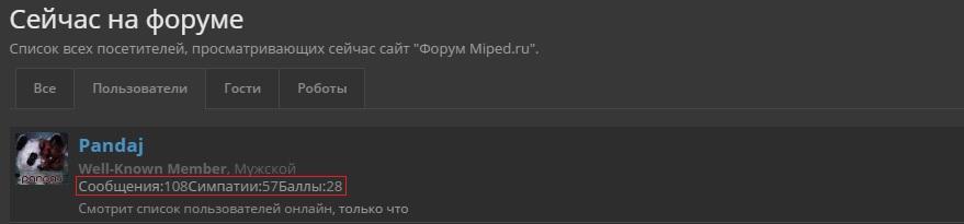Пользователи.jpg