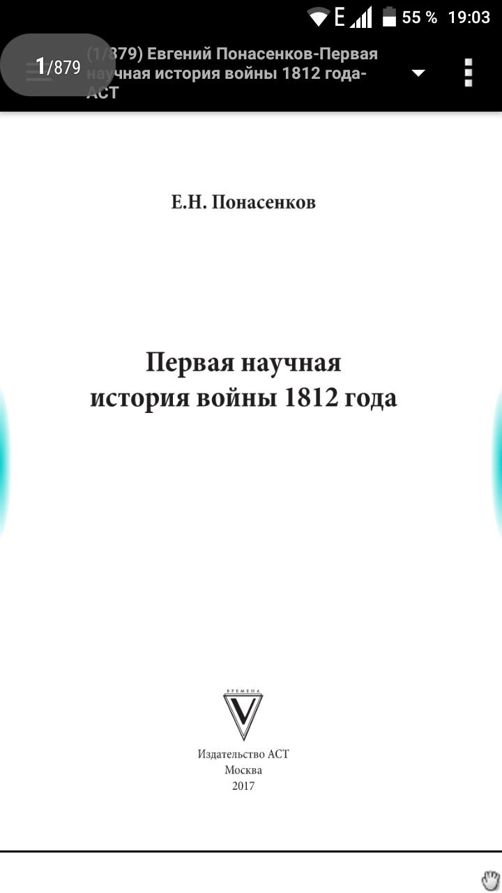 Screenshot_20180913-190348.png