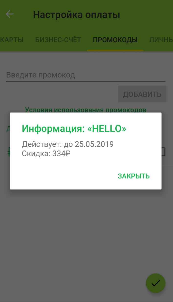 !Screenshot_2019-05-23-21-30-15.png