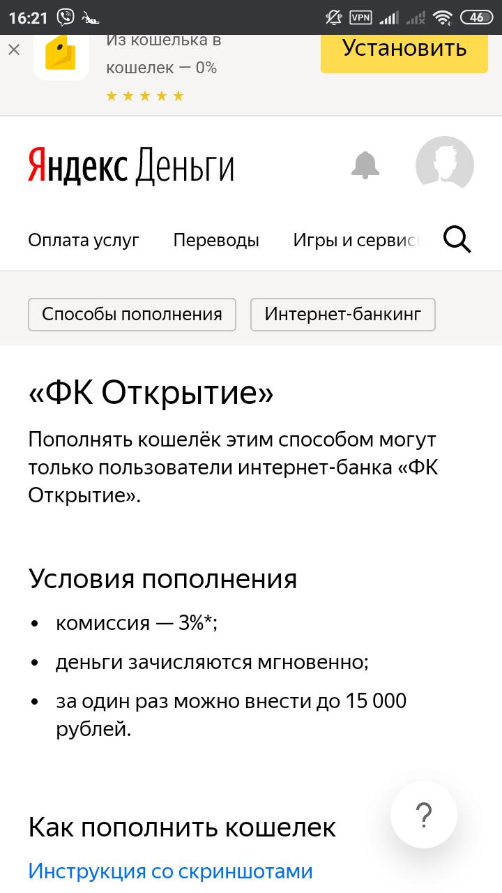 Screenshot_2019-11-10-16-21-13-179_com.android.chrome.png