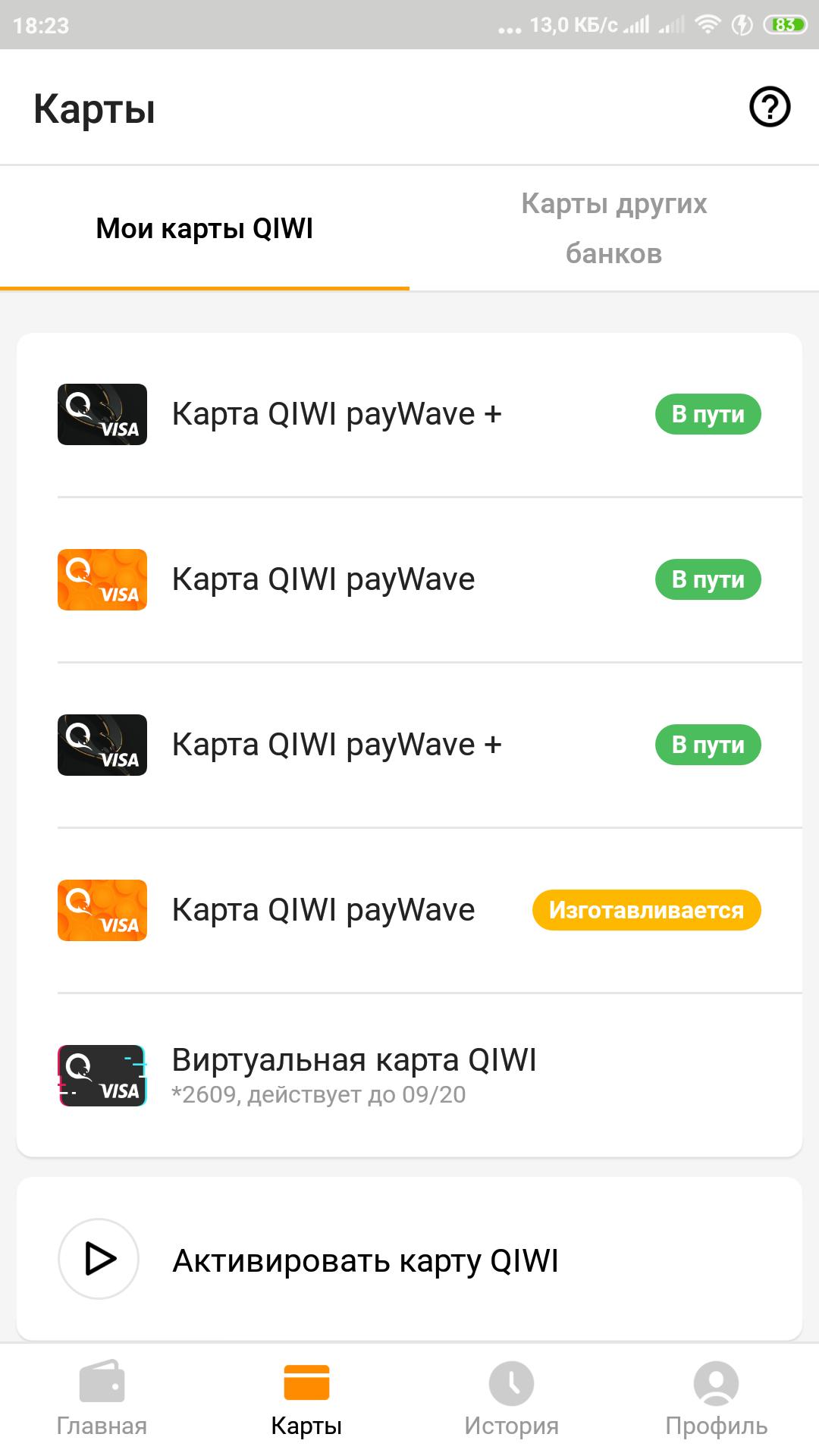 Screenshot_2019-11-28-18-23-58-320_ru.mw.png