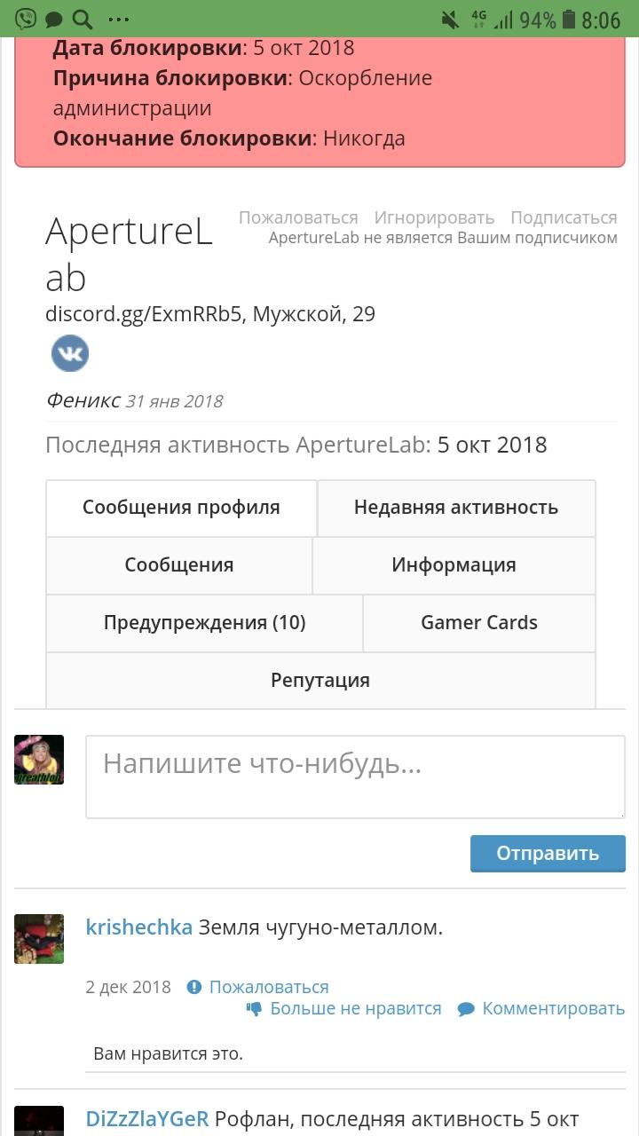 Screenshot_20190301-080623_Chrome.jpg