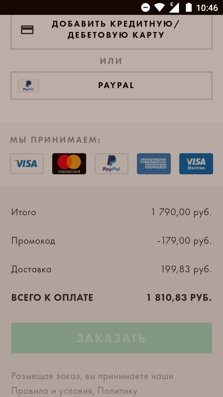 Screenshot_20190415-104609.png