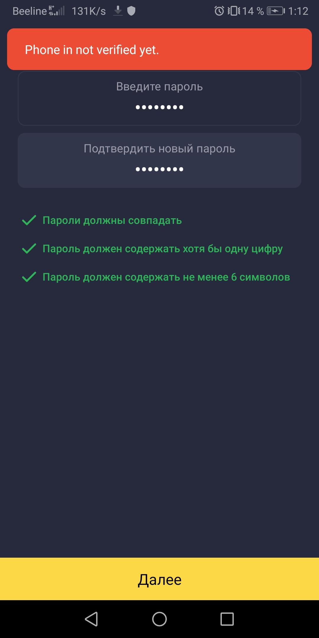 Screenshot_20190907_011219_com.crypterium.jpg