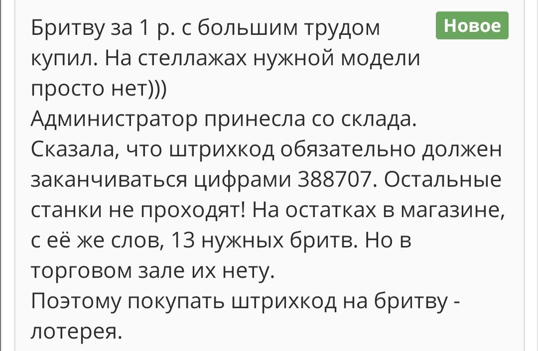 Screenshot_20200214_054251.jpg