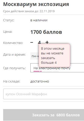 Screenshot_295.jpg