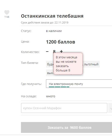 Screenshot_297.jpg