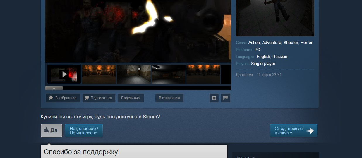 Screenshot_43.jpg