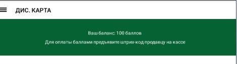 Screenshot_517.png