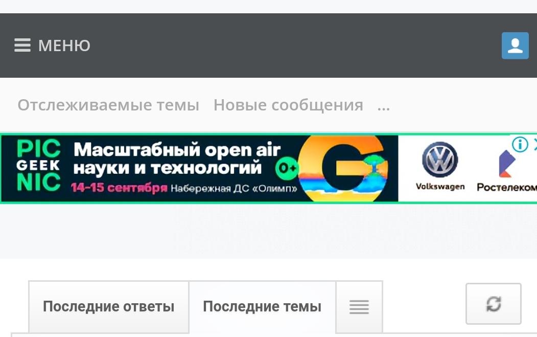 SmartSelect_20190912-180716_Chrome.jpg