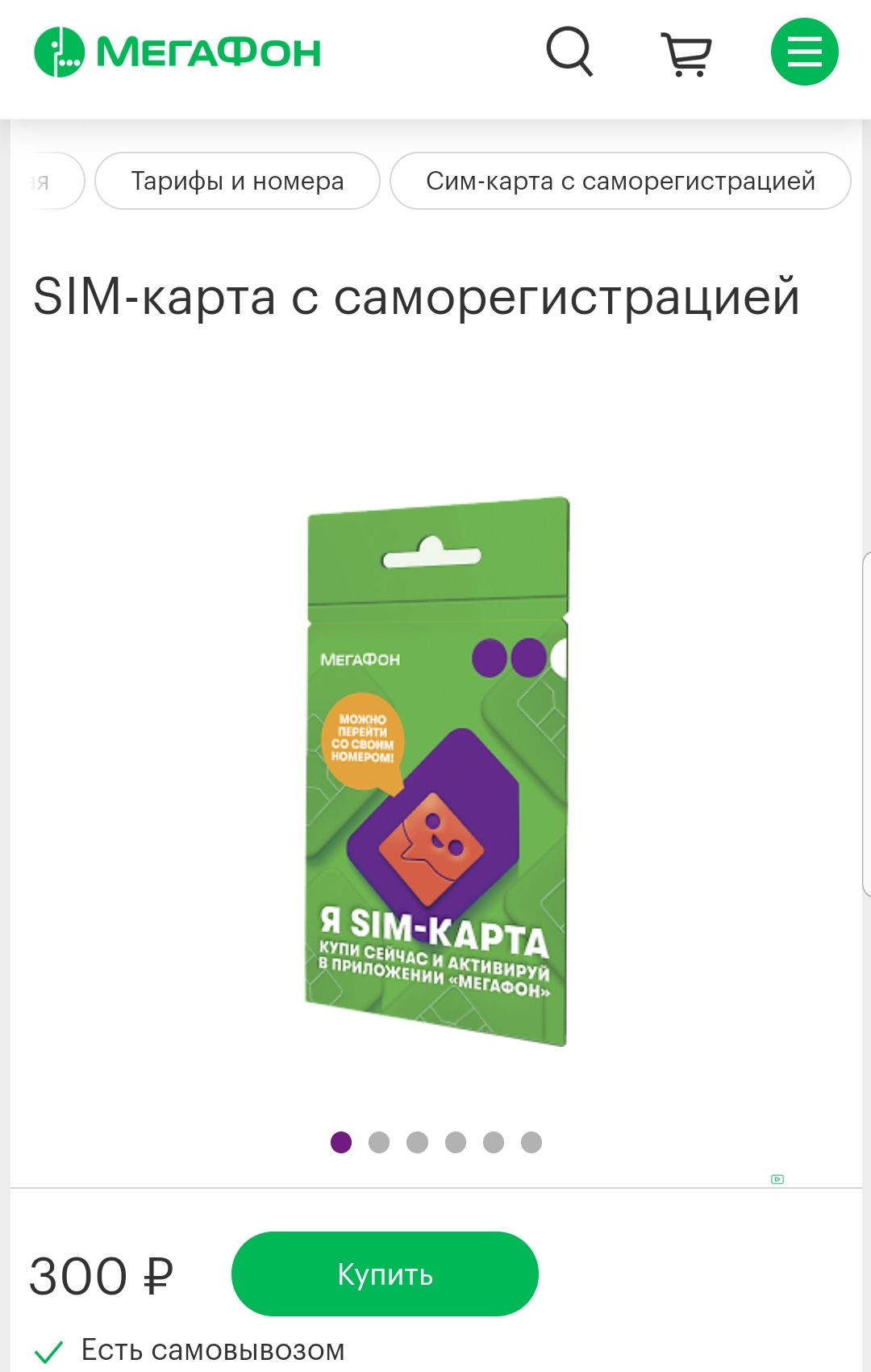 SmartSelect_20210216-191903_Chrome.jpg