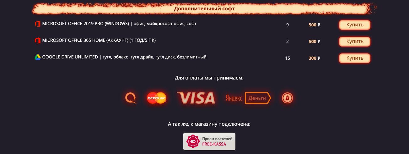 Снимок экрана 2020-01-25 в 1.13.12.png