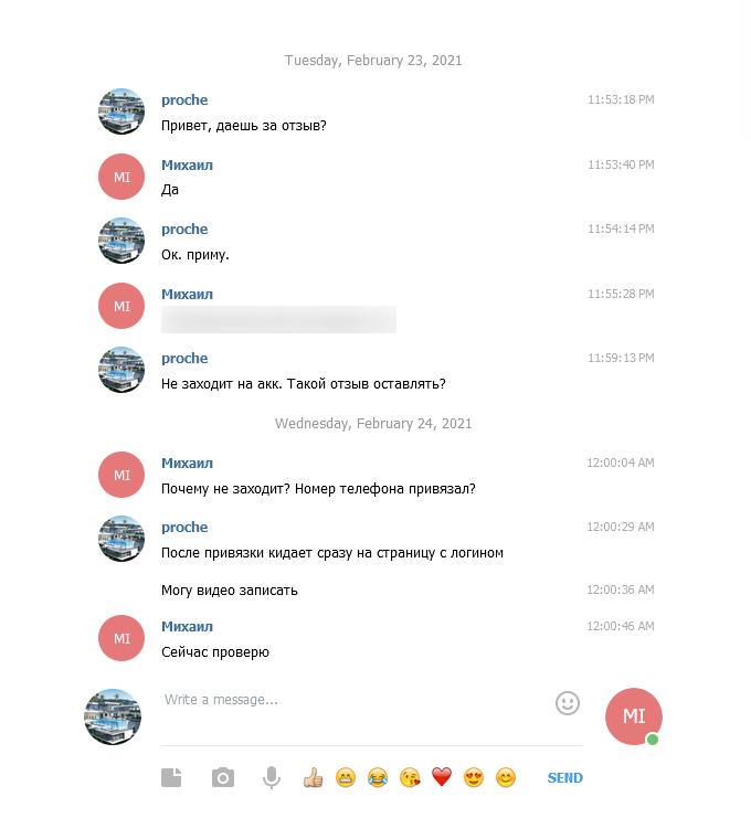 Telegram Web — Mozilla Firefox.png