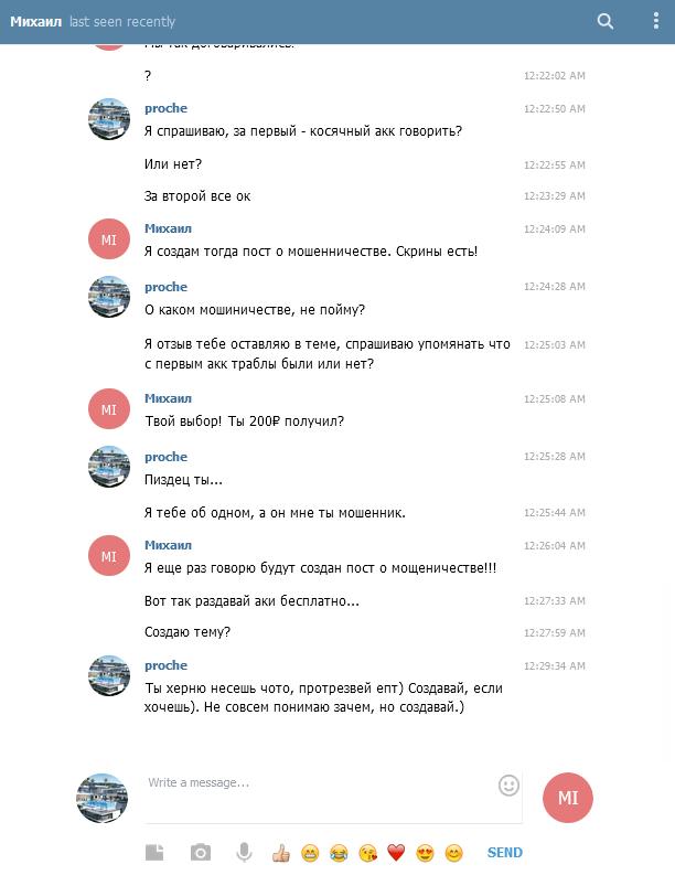 Telegram Web — Mozilla Firefox4.png