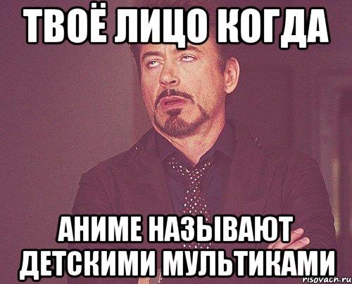tvoe-vyrazhenie-lica_20006923_orig_.jpg