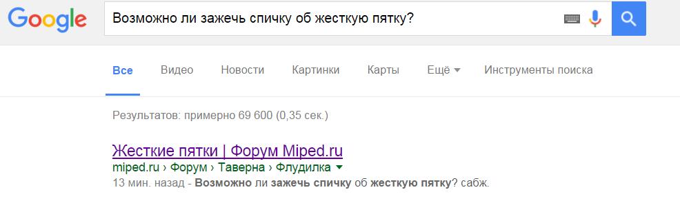 уцвп.png