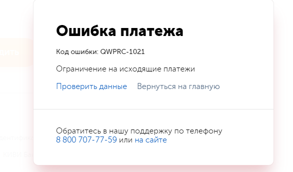 upload_2019-1-31_1-57-22.png