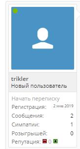 upload_2019-1-31_17-14-43.png