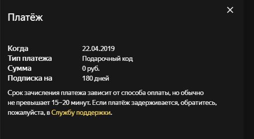 upload_2019-4-22_22-1-11.png