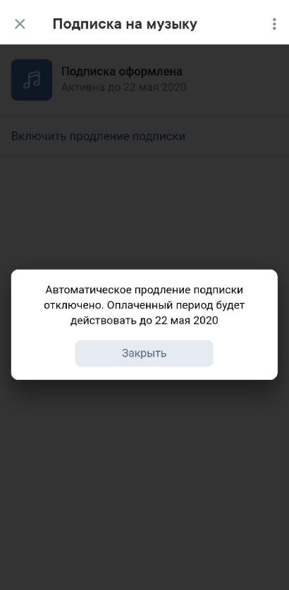 upload_2020-2-22_18-29-21.png