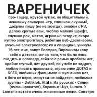 BapeHik