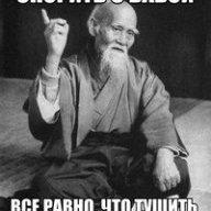 lev_arystan