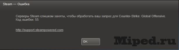 Почему в кс steam не ищет сервера в