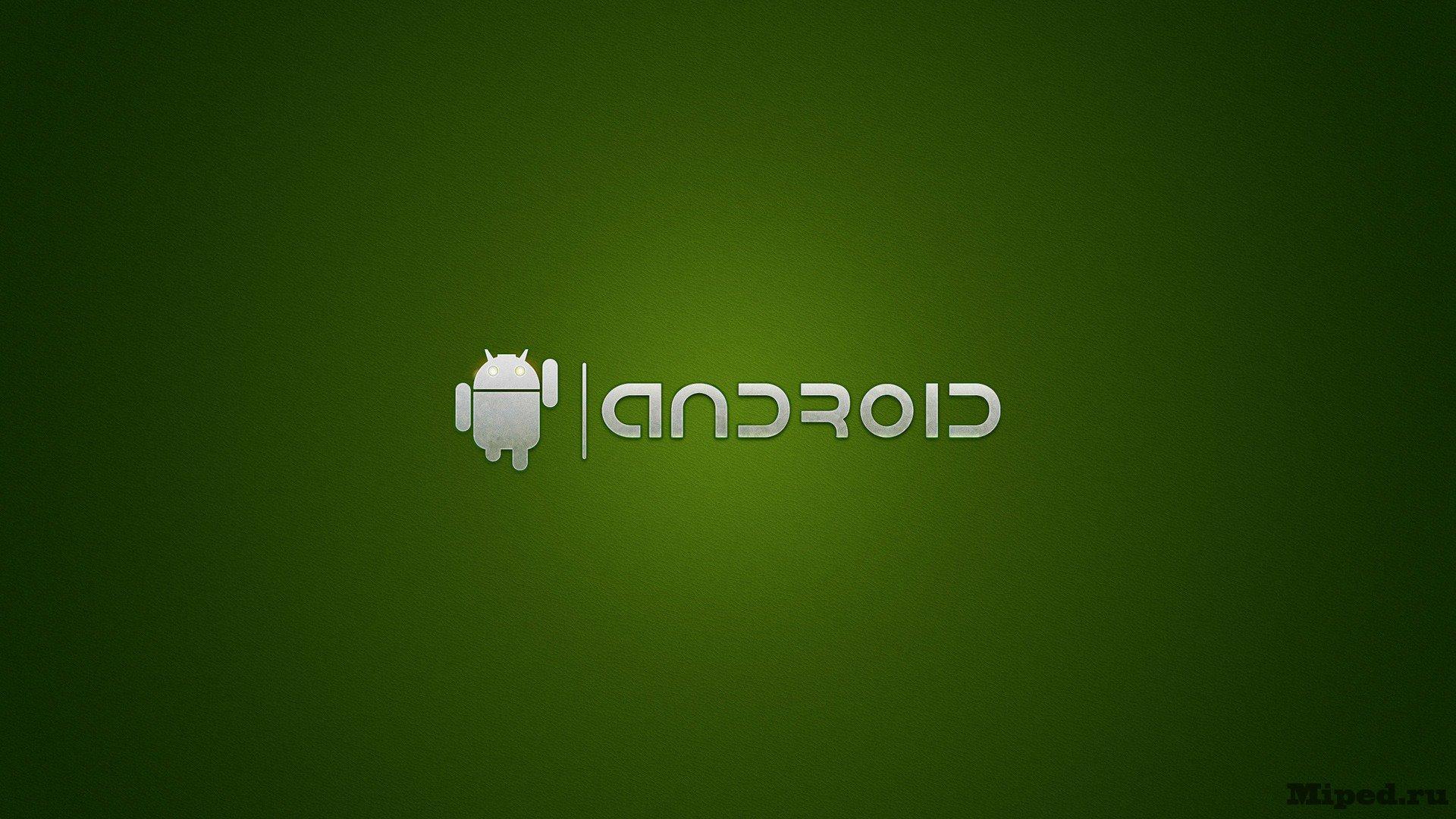 Как Сохранить Рабочий Стол В Android