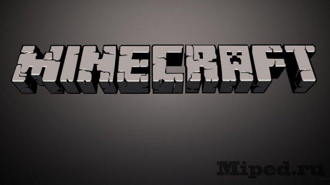 Бесплатный хостинг на 7 дней майнкрафт создание флеш игр для сайтов