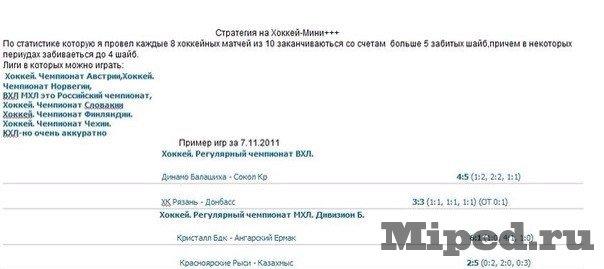 http://miped.ru/uploads/posts/2014-03/1394775634_l2dxmvjzfeq.jpg