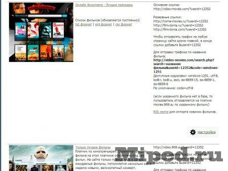 http://miped.ru/uploads/posts/2014-03/thumbs/1393678523_rkeli8bva0ymiad9qbykyw.jpg