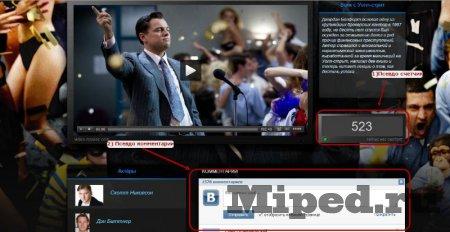 http://miped.ru/uploads/posts/2014-03/thumbs/1393678958_szvgs75x0kexdxxnvidzq.jpg
