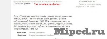 http://miped.ru/uploads/posts/2014-03/thumbs/1393680659_hdftpx4fj0gigjbskfi4ga.jpg